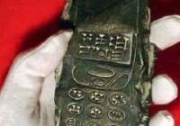Θεωρίες συνομωσίας «ξεσήκωσε» το… κινητό τηλέφωνο 800 ετών!