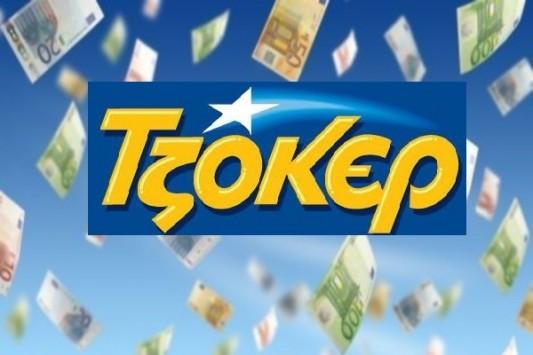 Κλήρωση Τζόκερ: Ένας υπερτυχερός κερδίζει 790.000 ευρώ!