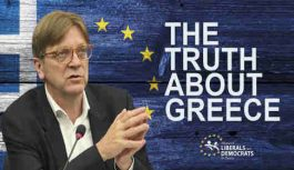 Θέλουμε μια άλλη Ευρώπη! Ούτε περισότερη Ούτε λιγότερη