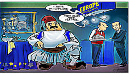 Η Χώρα τής Κλάψας και της Επαιτείας δεν είναι Ελλάδα
