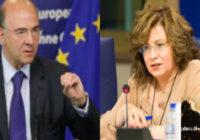 Μοσκοβισί: Προχωρά η Εθνική Επενδυτική Τράπεζα στην Ελλάδα