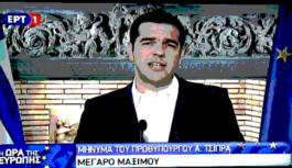 Στο Διαγγελμα ο Αλεξης Τσιπρας θα πει …