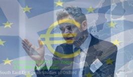 Ο Τόμσεν του ΔΝΤ στην Οξφόρδη για την ελληνική κρίση