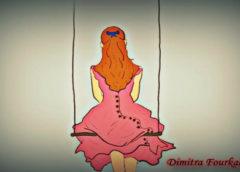 …έπεσε η κοπέλα…
