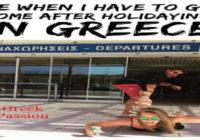 Αυτό το Ελληνικό καλοκαίρι!!!