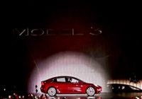 Το Tesla Model 3s στους δρόμους!