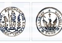 Δυο αιώνες με αυτό το κράτος α λα καρτ
