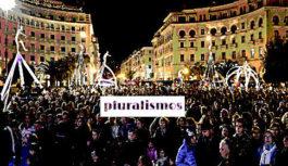 Χριστούγεννα: 100% πλήρη τα ξενοδοχεία της Θεσσαλονίκης;