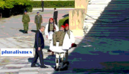Χάρης Βλάδος: Αν ο Ερντογάν ήταν σύγχρονος πολιτικός…
