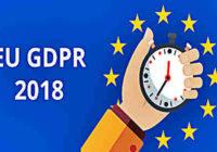 H Προστασία Δεδομένων Ενισχύεται το 2018