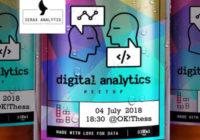 Η Ierax Analytix στο Digital analytics meetup