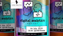 Η Ierax Analytix στο Digital analytics meetup