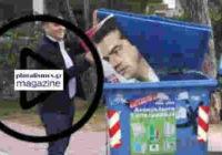 Τσίπρας: Μπρος «πολιτική ευθύνη» και πίσω «ασύμμετρο φαινόμενο»