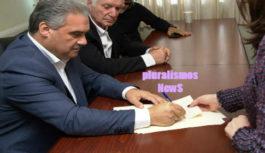 Eπένδυση 50 εκατομμυρίων στον Δήμο Βόλβης