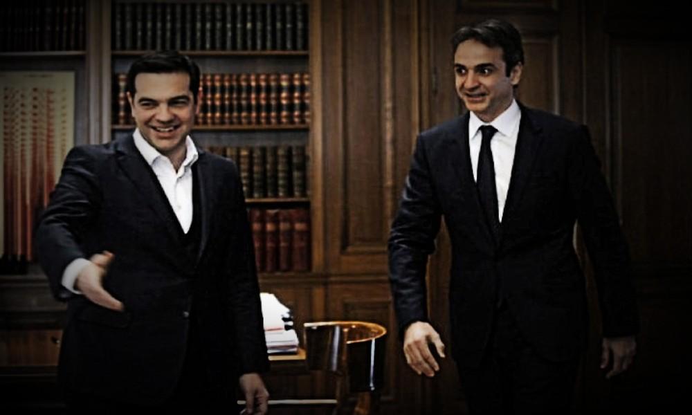 Μια συμβουλή στον Έλληνα πρωθυπουργό