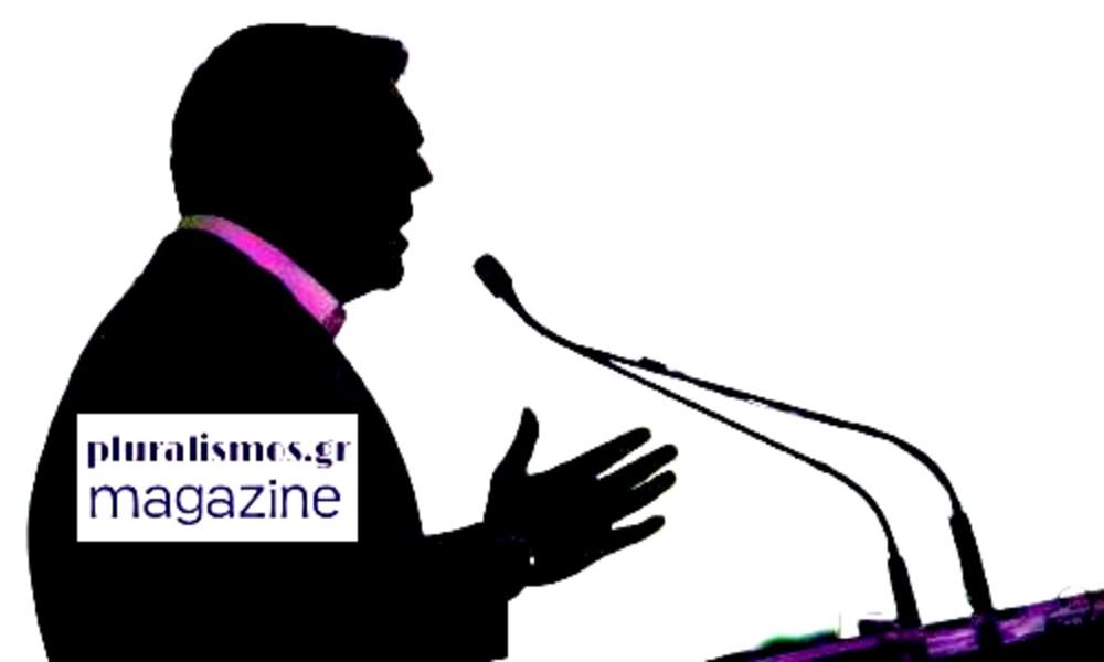 """Το """"Έπος"""" του 2015 και άλλες Ιστορίες της 13ης Ιουνίου"""
