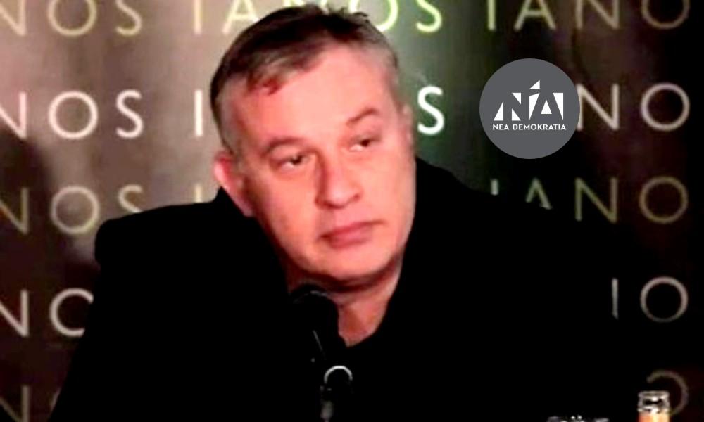 Χάρης Βλάδος : Δεν την ξέρετε τη Νέα Δημοκρατία