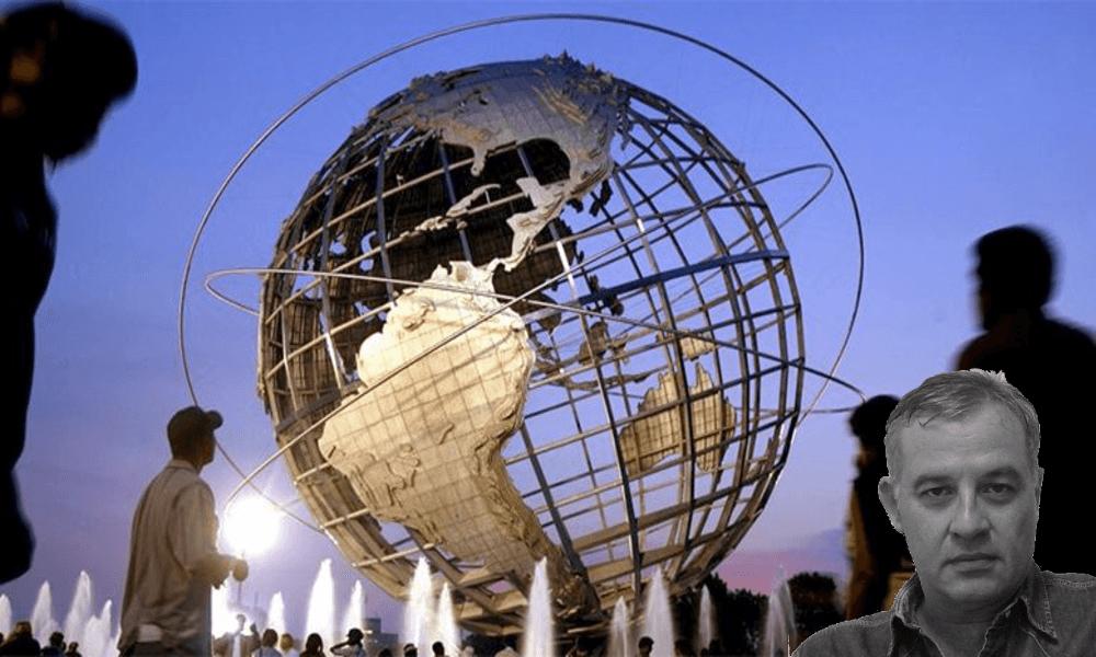 Χάρης Βλάδος : ΓεωΠολιτική και ΓεωΟικονομική Ανάλυση