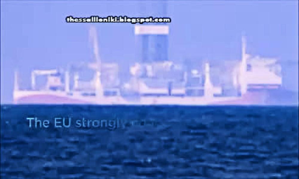 Το Συμβούλιο της ΕΕ καταδικάζει απερίφραστα τις τουρκικές γεωτρήσεις
