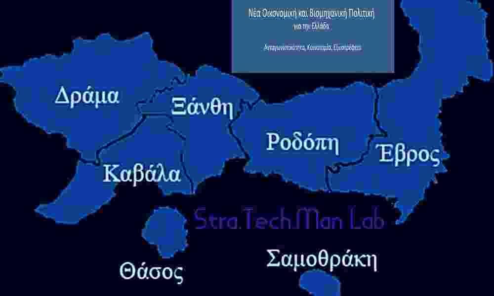 Το κύριο πρόβλημα σε Ανατολική Μακεδονία και Θράκη