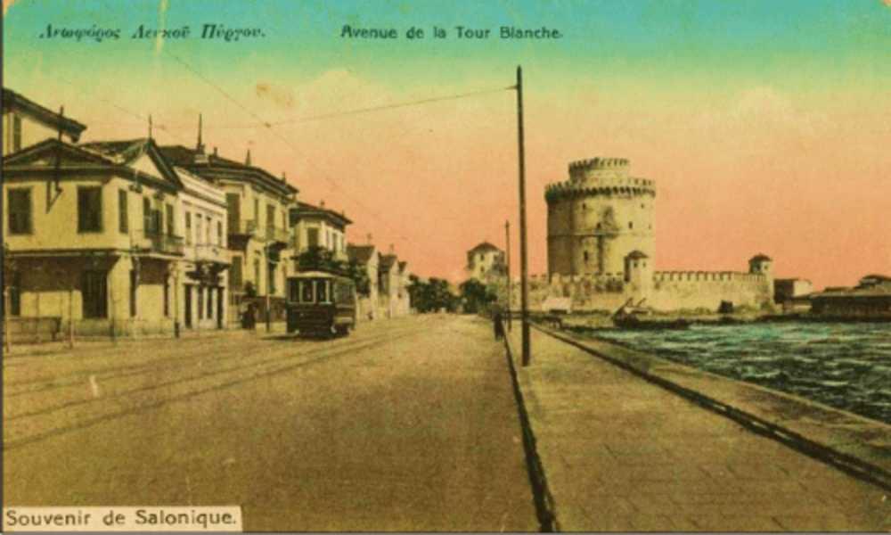 1913: Η Εκκαθάριση της Θεσσαλονίκης