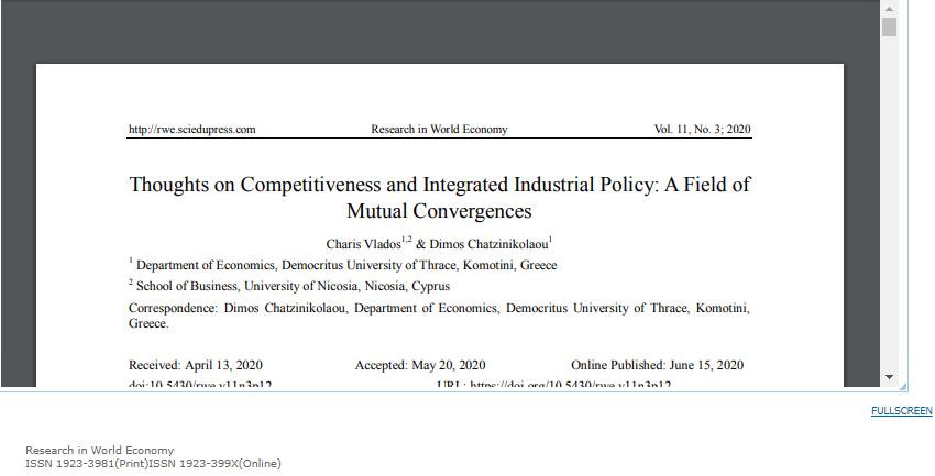 Το θεωρητικο πλαισιο του ιστου ανταγωνιστικοτητας