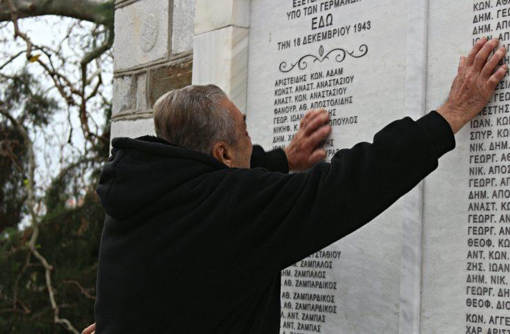 Ιστοριες της 18ης Δεκεμβριου 1943