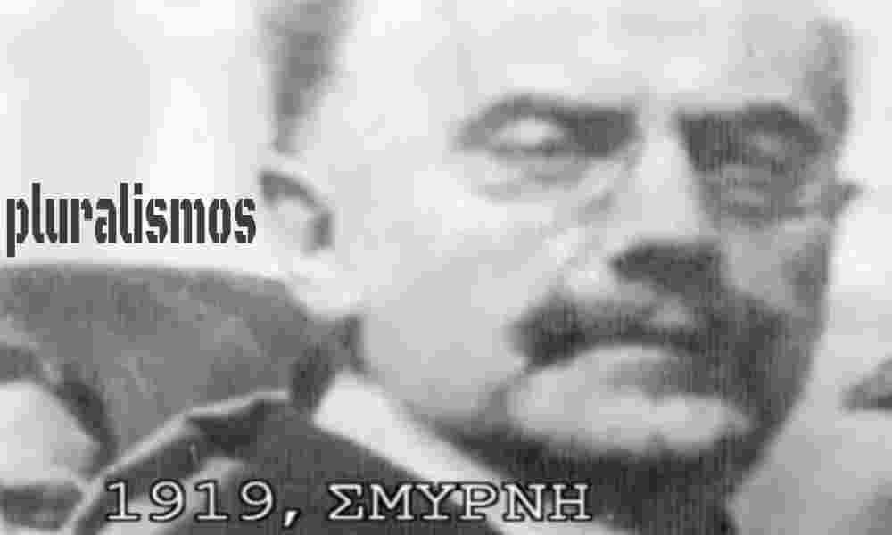 Ιστοριες της 7ης Μαιου