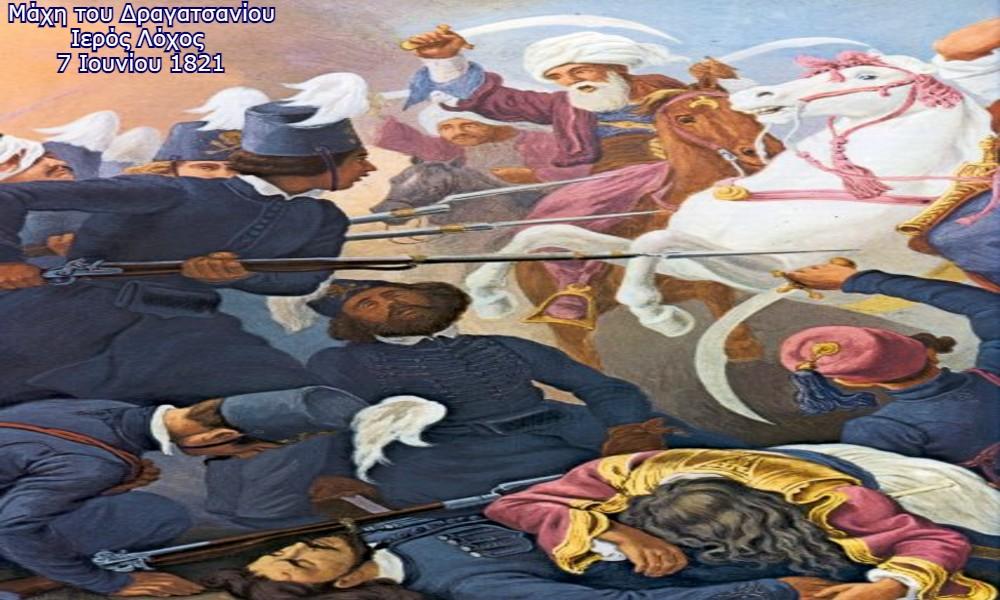 Ιστοριες της 7ης Ιουνιου