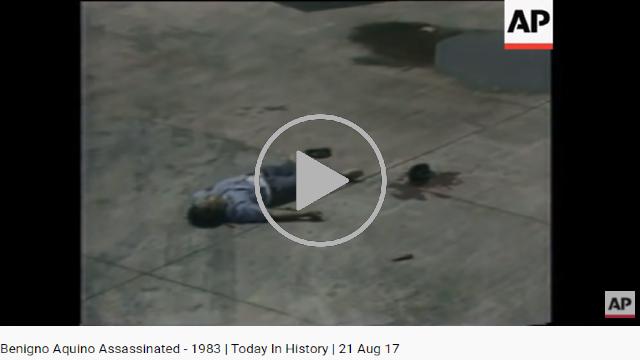 Ιστοριες της 21ης Αυγουστου 1983